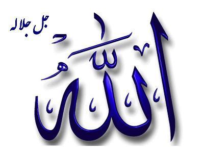 چهار نصیحت امام کاظم(ع) برای زندگی بهتر